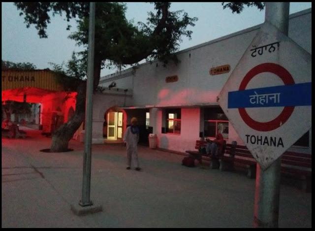 Tohana Railway Station